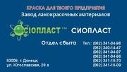 Грунтовка-Эмаль ХВ – 0278 ГОСТ;  Грунтовка-Эмаль ХВ – 0278 ТУ.  ХВ – 0