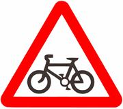 Вело-Хата ...велосипеды по премлимым ценам