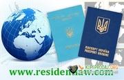 Приглашения для иностранцев в Украину.Invitation for Ukraine Visa.