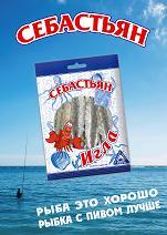 Рыбные снеки: анчоус,  кальмар,  тунец и др. в евроупаковке