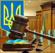 Юрист,  адвокат Кировоград Юридические услуги любой сложности (недорого)