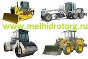 ремонт гидравлики к спецтехнике, тракторам, комбайнам