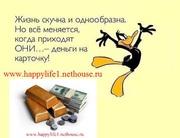 Кировоград - Оператор ПК удалённо (офис-интернет) от 1000$