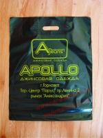 Пакеты с логотипом в Кировограде. Печать на пакетах из полиэтилена