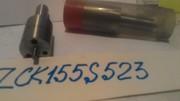 zck154s432 распылитель форсунки