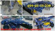 Рекомендую АГД-3500Н купить для трактора Т-150К борону прицепную по до