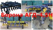 АГД-4.5Н дисковая борона)Т-150К(К-700)Дисковая борона АГД
