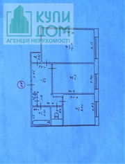 Продам квартиру,  можно под офис или магазин,  Улица Вокзальная 28