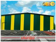 Завод «АНГАР» предлагает изготовление ангаров с прямыми стенами