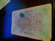 государственные кредитные билеты.